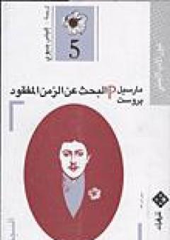 الخط العربي في رحاب الأرض المباركة فلسطين (مجلة حروف عربية)
