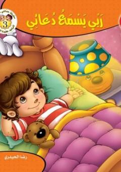 4 شارع النجاح - إيهاب فكري