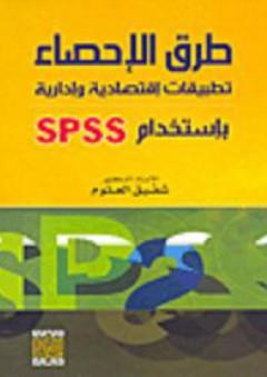 6 طرق لتنمية تفكير طفلك - صلاح صالح معمار