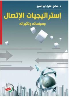 تجربتي مع الماركسية - طارق حجي